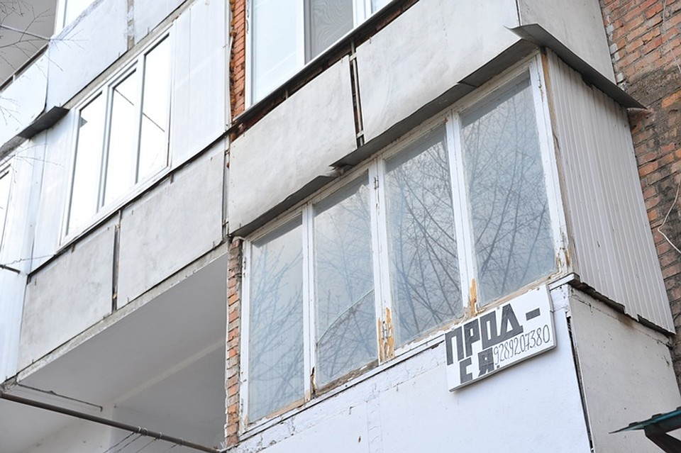 как взять кредит на покупку вторичного жилья в беларуси