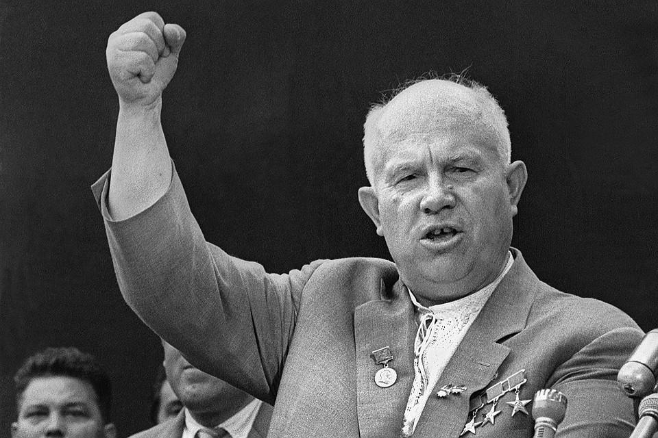 Хрущев считал, что родился 17-го, но люди утверждают, что - 15-го