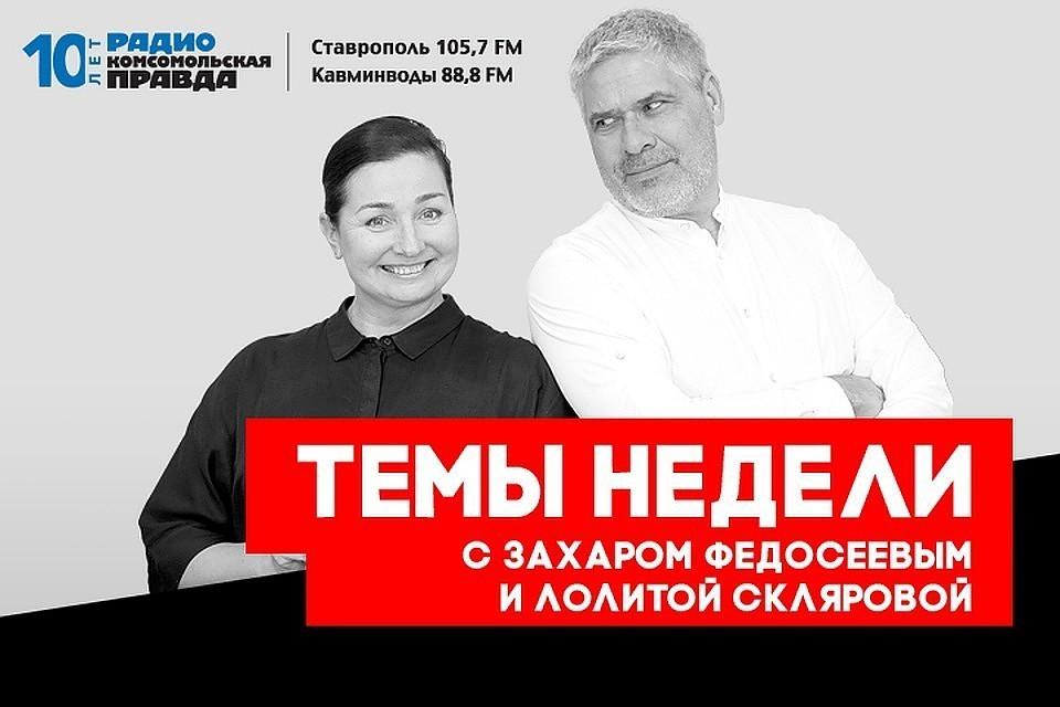 Лолита Склярова и Захар Федосеев