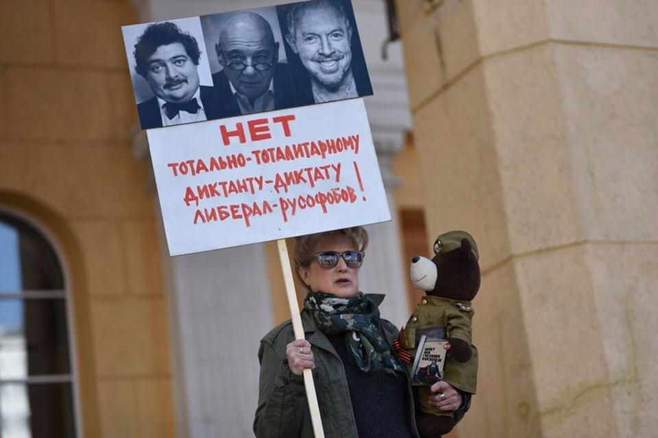Жительница Новосибирска вышла на пикет против Тотального диктанта.