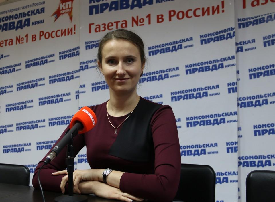 Анна Рубель