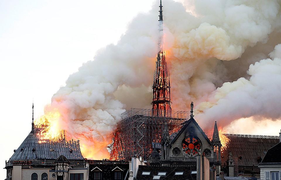 Пожар в главном соборе Парижа вспыхнул вечером 15 апреля.