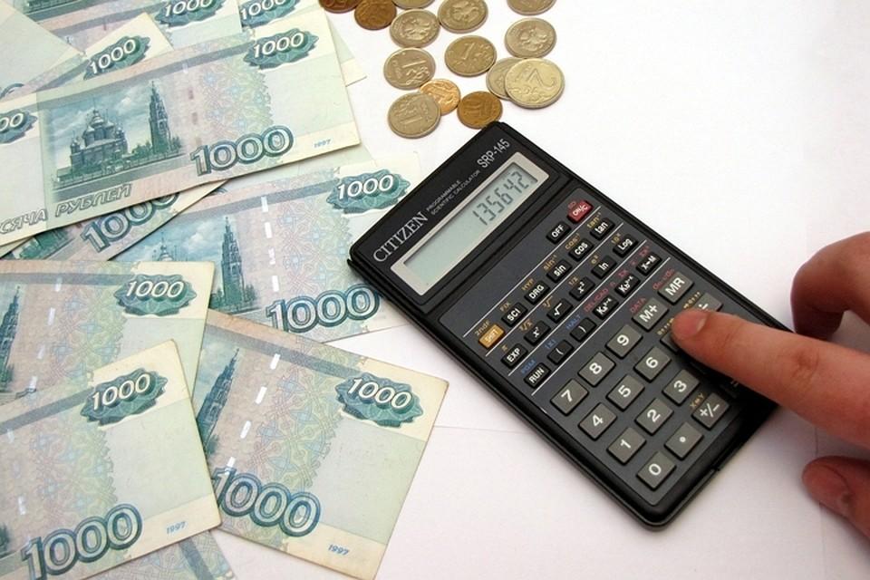 кредит наличными в иркутске без отказа