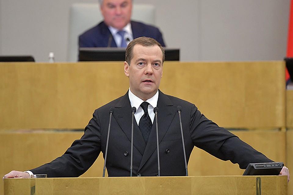 Медведев заявил об отсутствии российской угрозы Европе