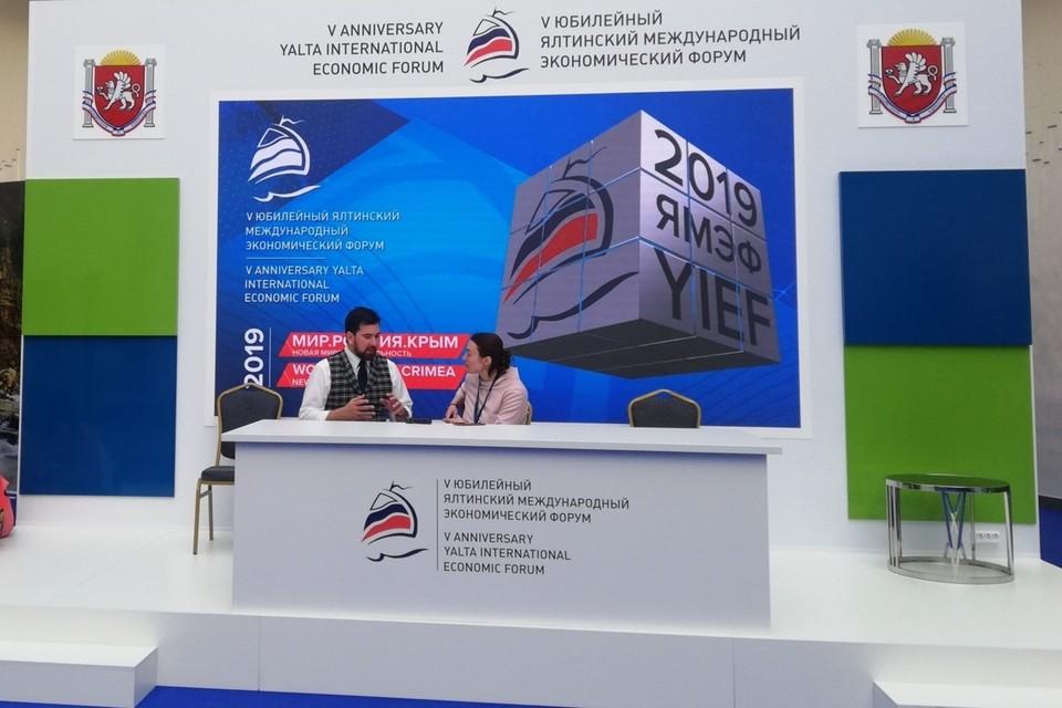 Юбилейный экономический форум проходит с 17 по 20 апреля.