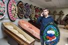 Россиянам перестанут навязывать похоронные услуги