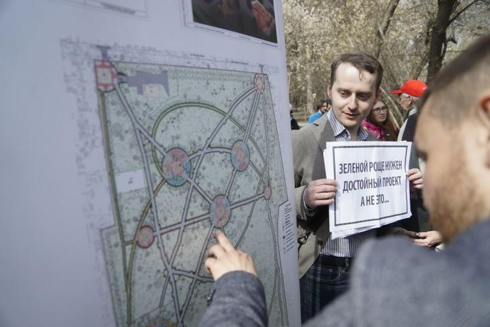 На встречу пришли и люди, которые раскритиковали существующий проект благоустройства.