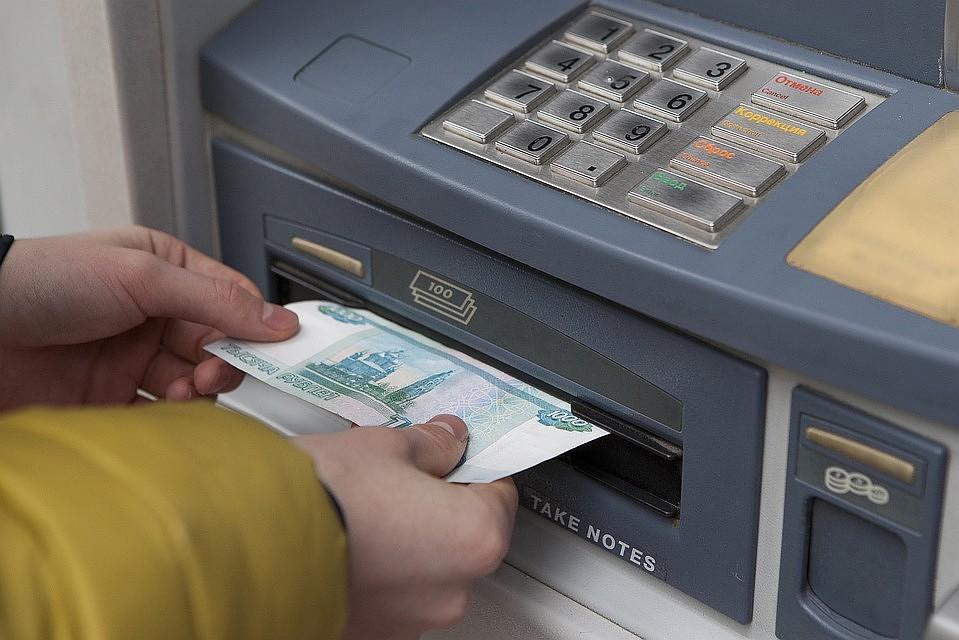 взять кредит фора банке онлайн
