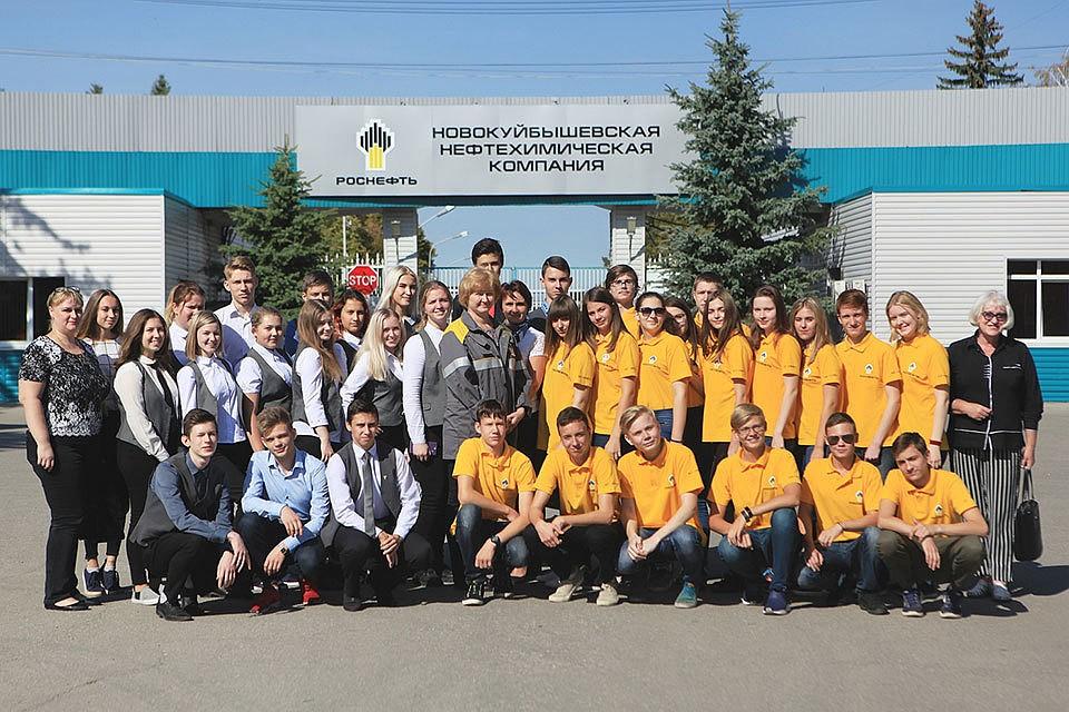 Новокуйбышевская нефтехимическая компания сайт видеоурок по созданию сайтов