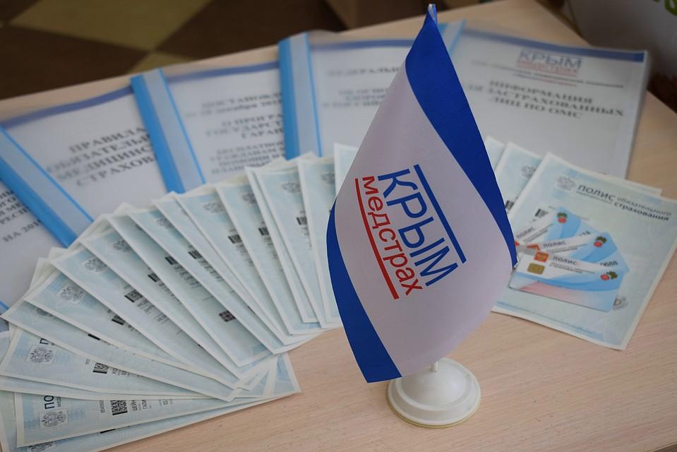 какие банки дают кредит крымчанам