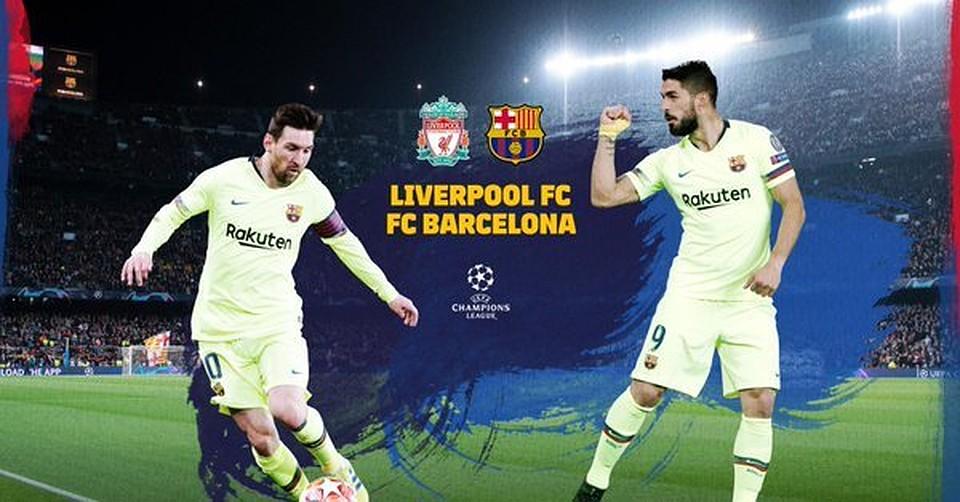 Барселона следующий матч в лиге чемпионов [PUNIQRANDLINE-(au-dating-names.txt) 21