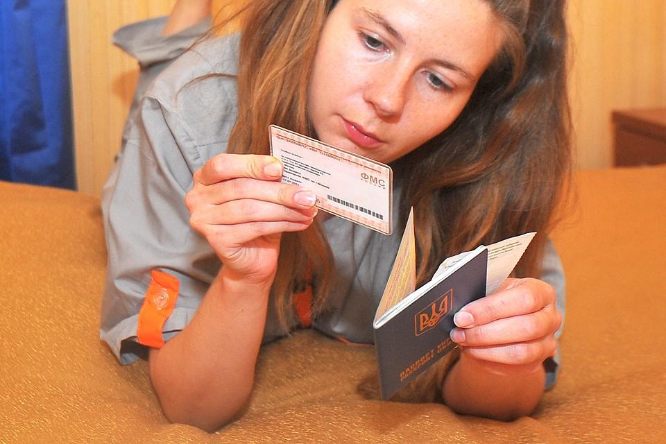 Разрешение на временное проживание граждане Украины будут получать без учета квоты правительства России.