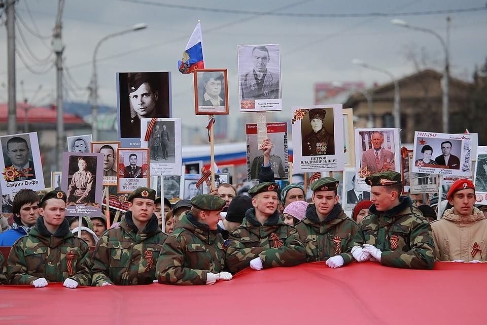 Тысяч ростовчан встанут в Бессмертный полк, укрепляя память поколений.
