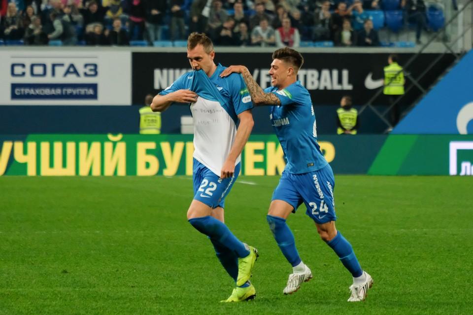 Представляем текстовую онлайн-трансляцию матча 28 тура чемпионата российской Премьер-лиги по- футболу «Зенит» – ЦСКА.