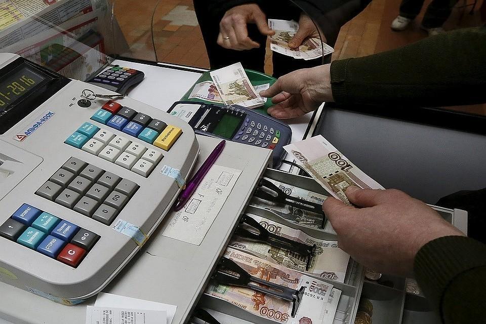 ВВП России в I квартале вырос на 0,5% в годовом выражении