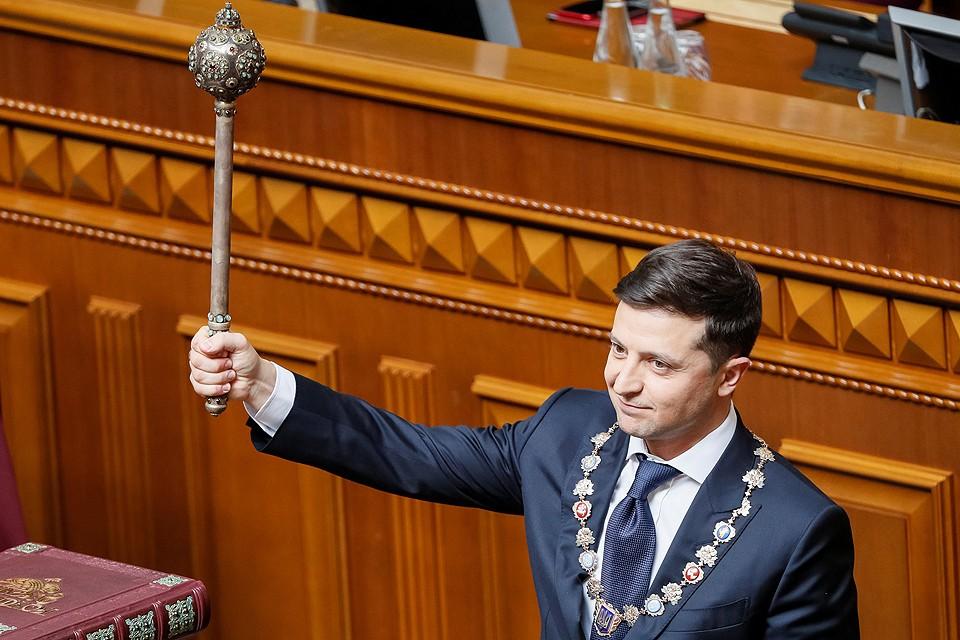 Владимир Зеленский вступил в должность президента Украины.