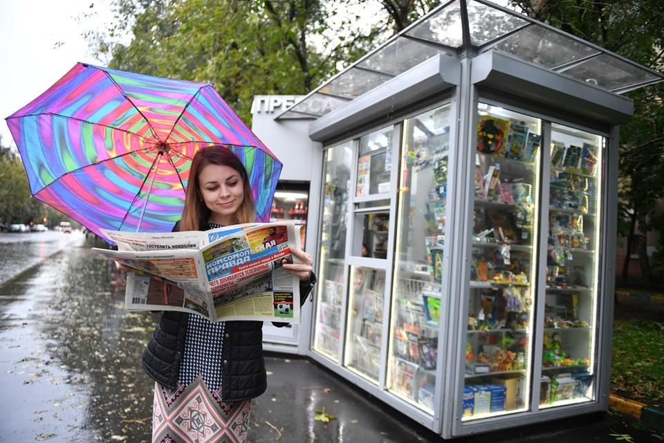 «Комсомолка» — самая популярная газета в России. Фото: Михаил ФРОЛОВ.