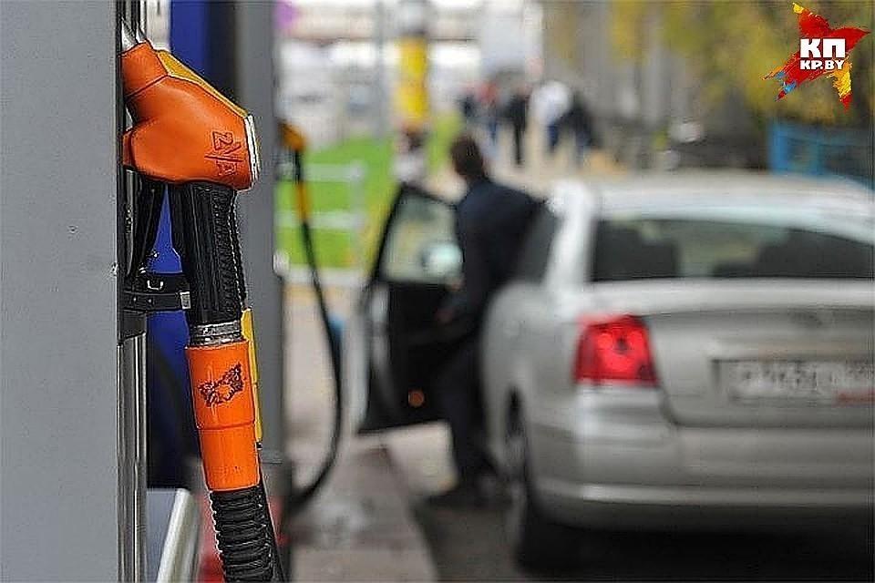 В Беларуси дорожает бензин. ФОТО: Иван ВИСЛОВ