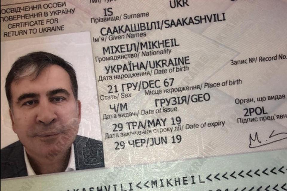 Саакашвили возвращается на Украину. Фото: facebook.com/SaakashviliMikheil