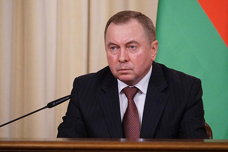 Министр иностранных дел Белоруссии Владимир Макей обсуждал проект создания «Свободного Белорусского Университета» в Польше