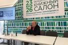 Виктор Баранец: «Российская армия сделала все, чтобы в Крыму не возникла гражданская война»