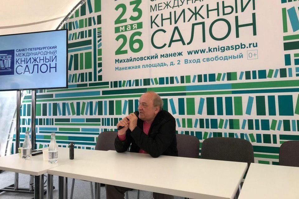 Виктор Баранец презентовал книгу «Спецоперация Крым 2014» в Петербурге.