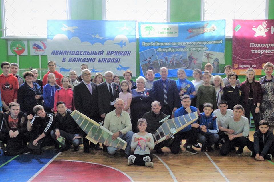 Фото: «Байкал Интеграция»