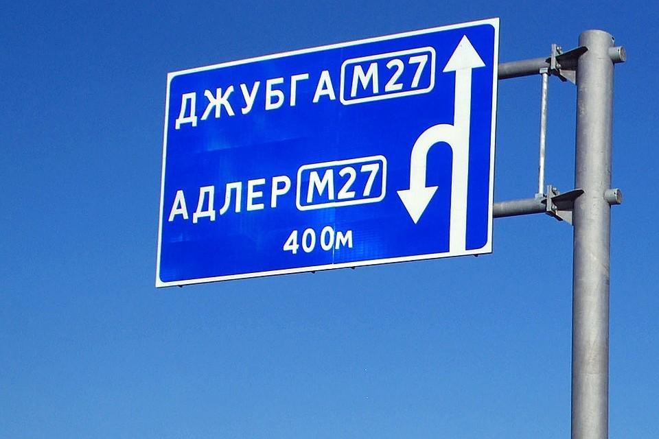 Дорогу построят к 2037. И то, если сократят ее в два раза. ФОТО ИТАР-ТАСС/ Виктор Клюшкин.