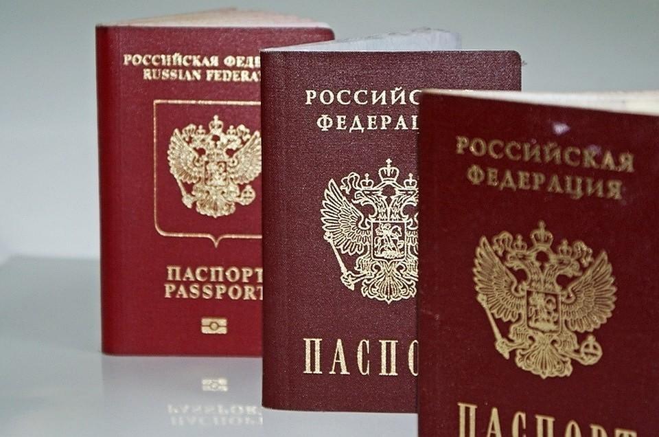 Козак обещал урегулировать проблемы с получением паспорта РФ жителями Приднестровья