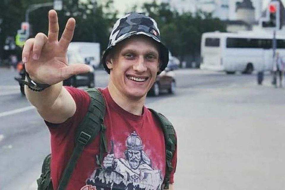 Никита Белякин заступился за двух парней на улице и погиб в потасовке.