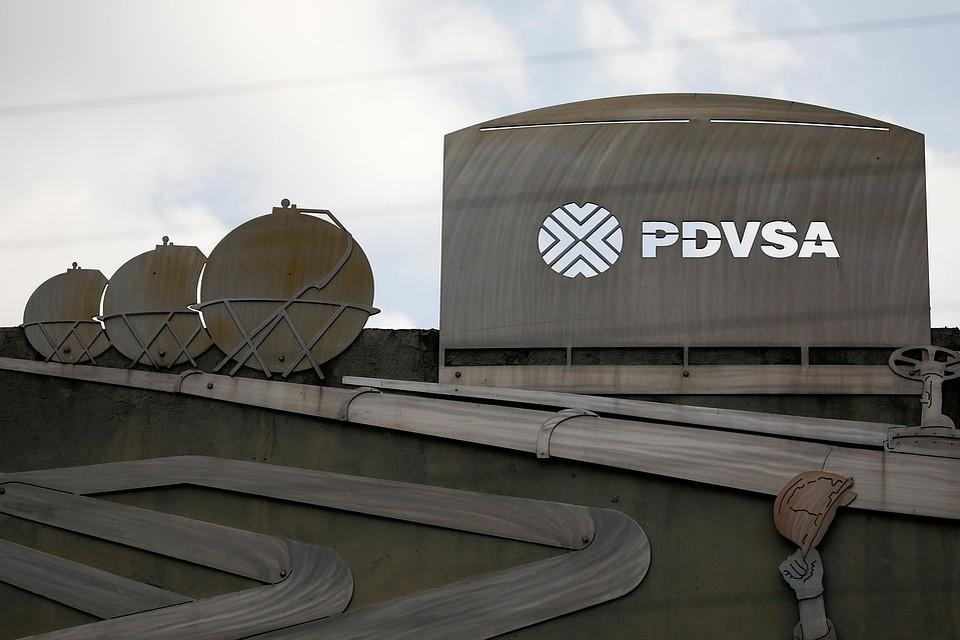 В июне в Москве состоится открытие офиса венесуэльской нефтяной компании PDVSA