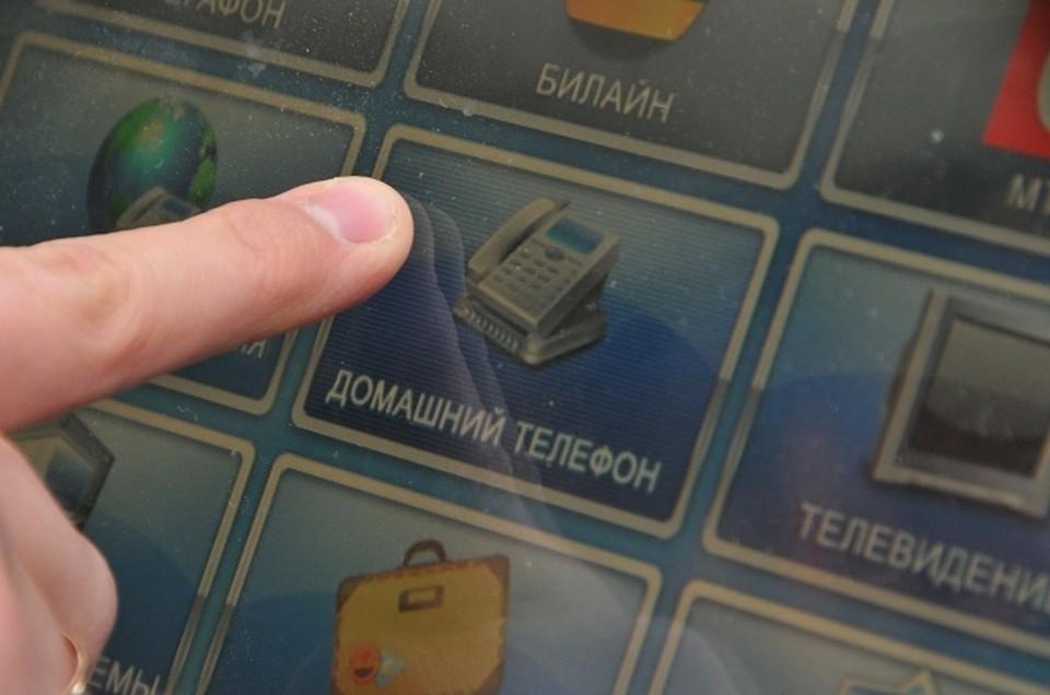магазины партнеры карты хоум кредит рассрочка в екатеринбурге