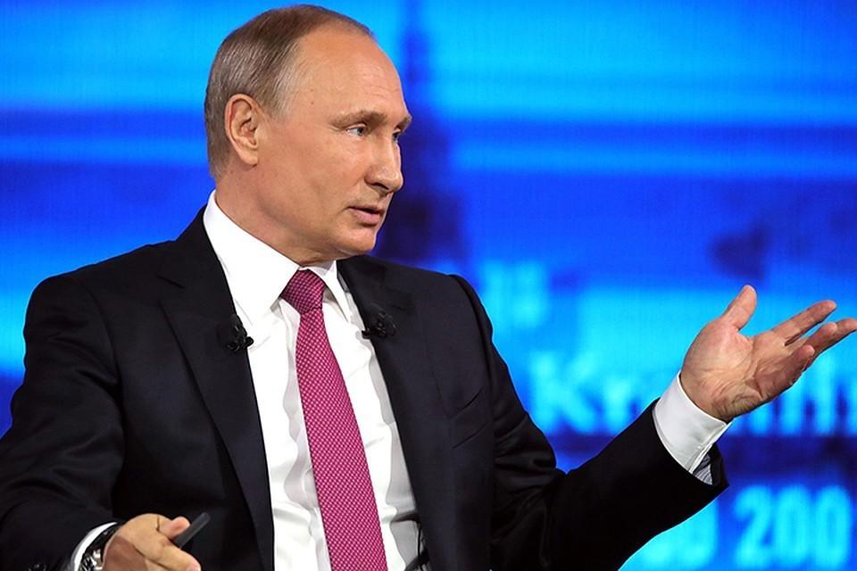 Владимир Путин ответит на вопросы граждан в самых разных областях