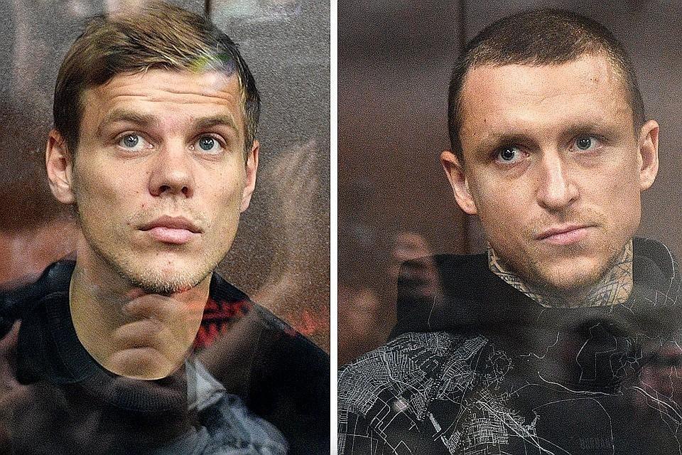 Александр Кокорин и Павел Мамаев