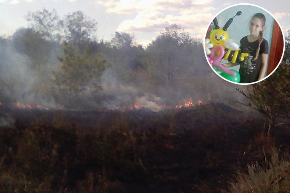 12-летняя Варя потушила этот пожар на пустыре в Магнитогорске. Фото: соцсети