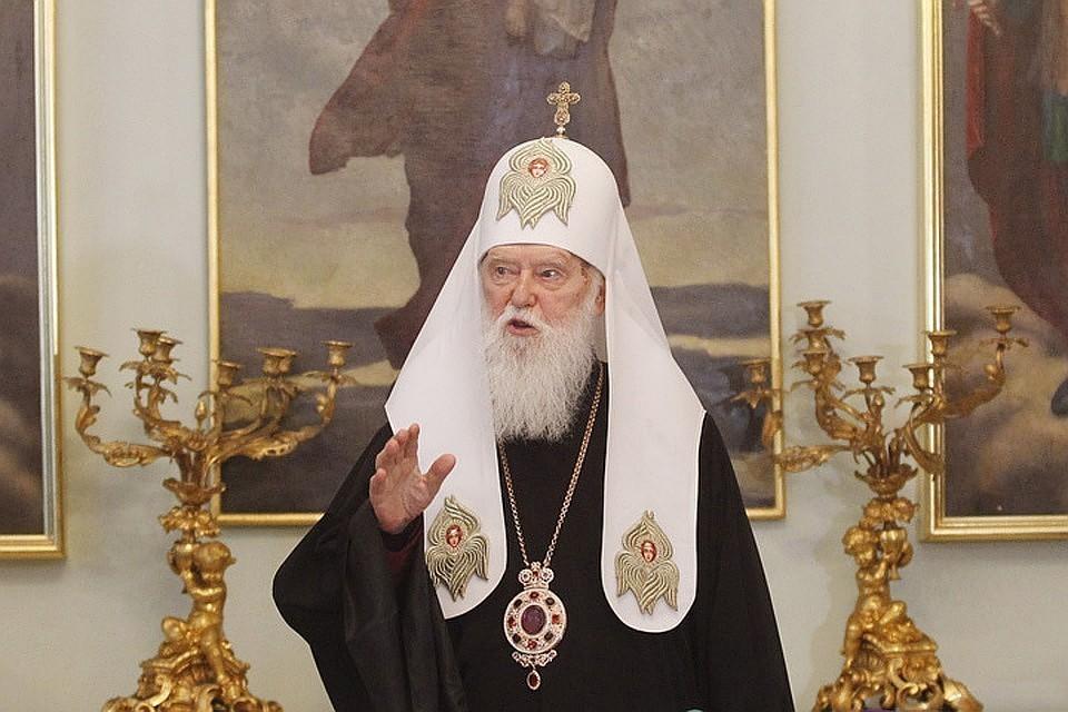 Патриарх Филарет (в миру – Денисенко)