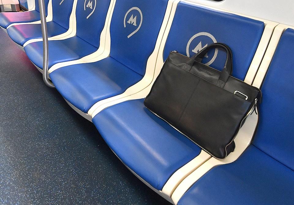 Москвич сам вернулся на станцию и обратился к сотрудникам метрополитена, обнаружив пропажу.