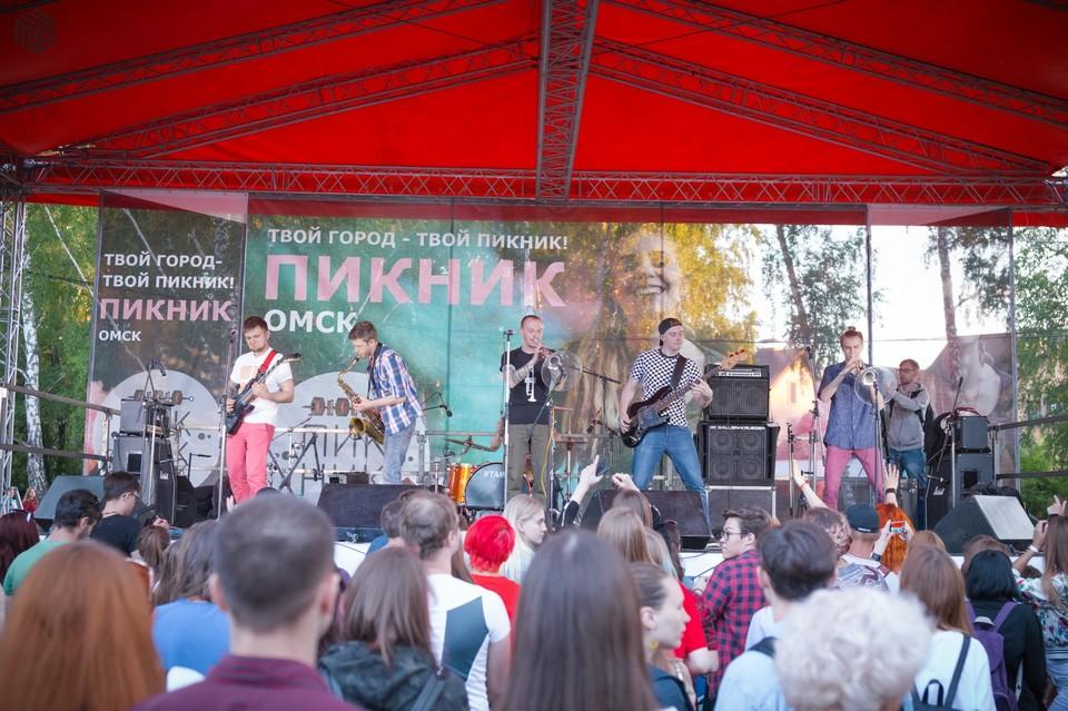 Фото: vk.com/omsk_picnic