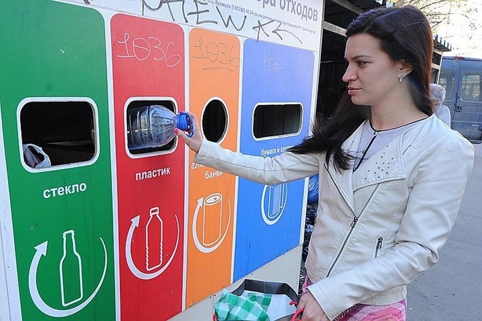 с 1 января 2020 года в Москве начнётся первый этап перехода к раздельному сбору мусора