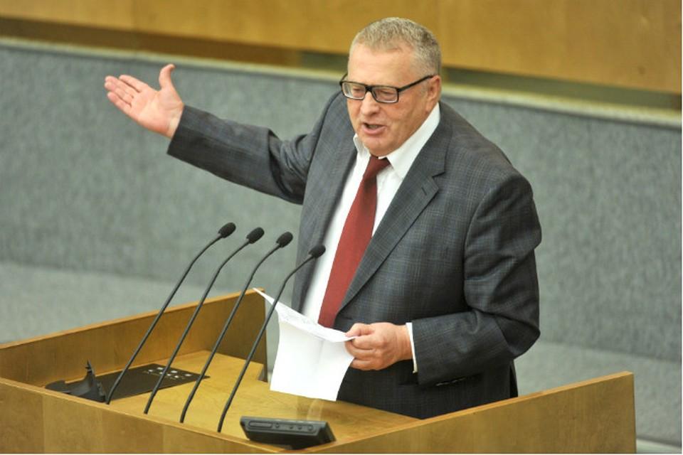 Лидер ЛДПР Владимир Жириновский покинул заседание Госдумы в знак протеста