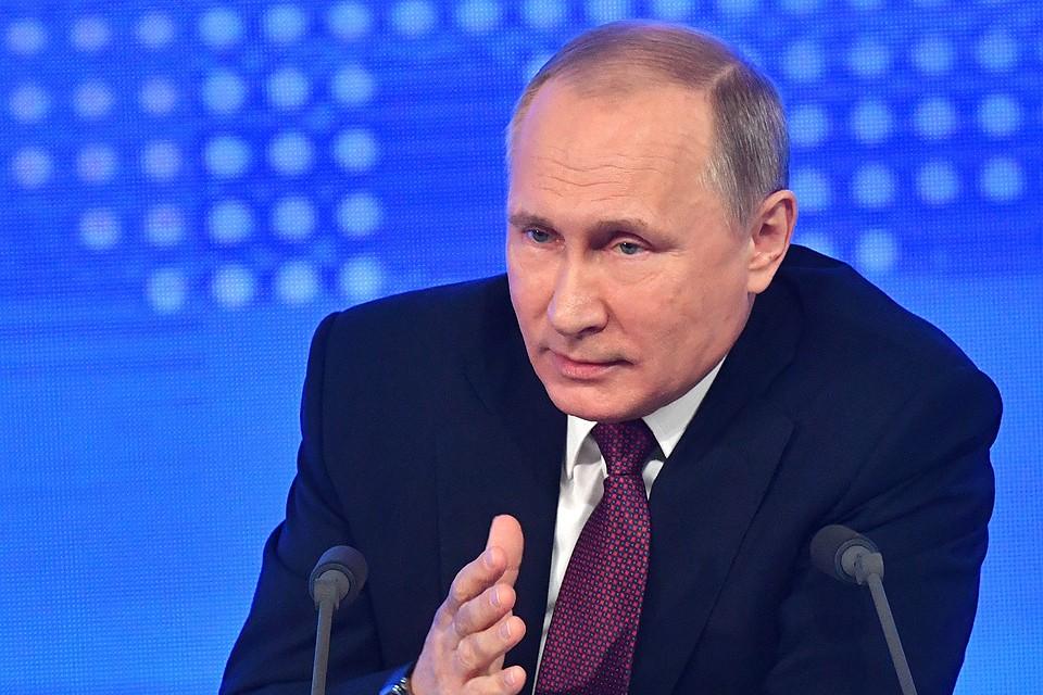 Владимир Путин ответил на вопросы, присланные со всей страны