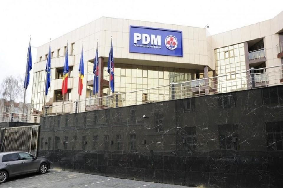 Четырехуровневое здание штаб-квартиры ДПМ было спроектировано с пространствами для десятков офисов, мини-отеля, ресторана и подземной парковки. Фото: nokta.md