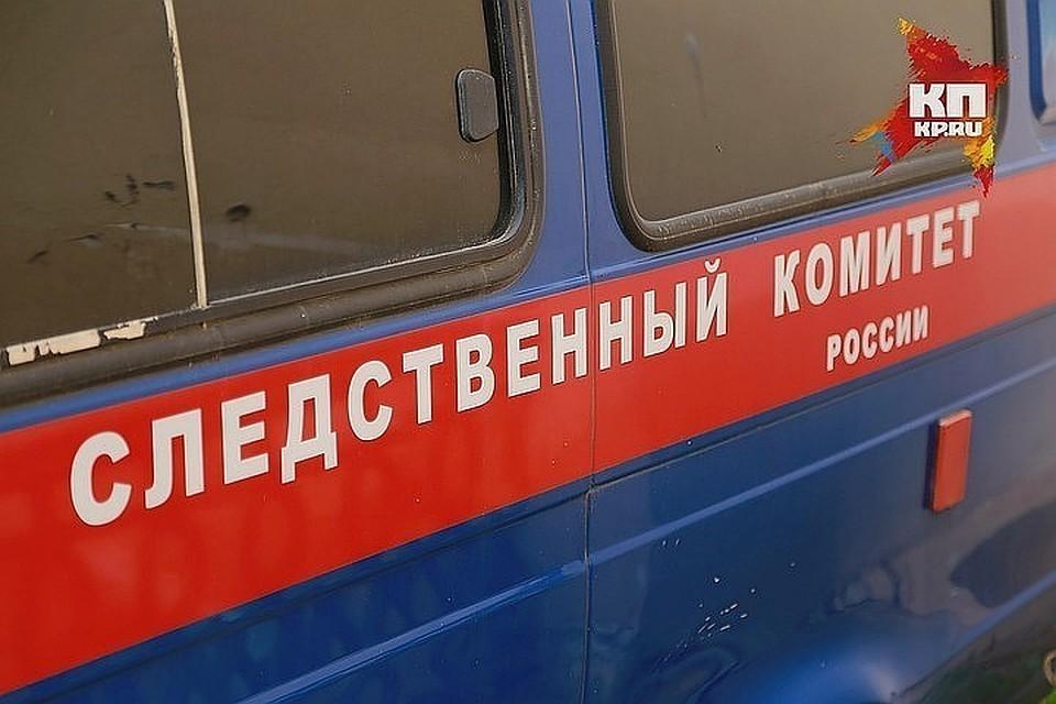 СКР возбудило дело после аварии самолета Ан-24 в Бурятии