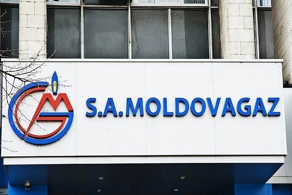 Компания «Молдовагаз» пока свои расчеты и заявку на корректировку тарифов в НАРЭ не представила