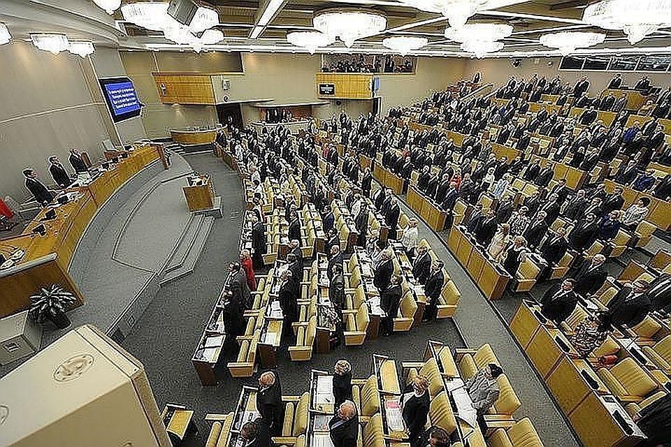 Ранее российский лидер сообщил о том, что настал бы вводить ограничительные