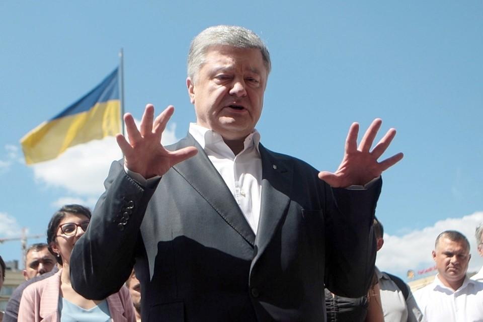 Экс-президент Украины Петр Порошенуо на одной из встреч с избирателями
