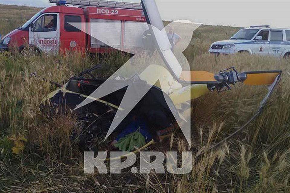 Крушение вертолета в Подмосковье. Фото: очевидцы
