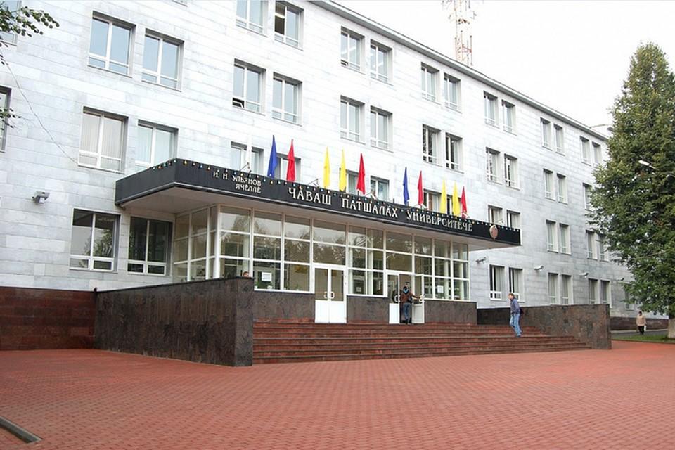 Фото: пресс-служба Чувашского государственного университета имени Ульянова