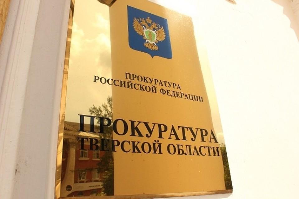 Увещевания прокуратуры на женщину никак не действуют Фото: Алексей КОСОРУКОВ