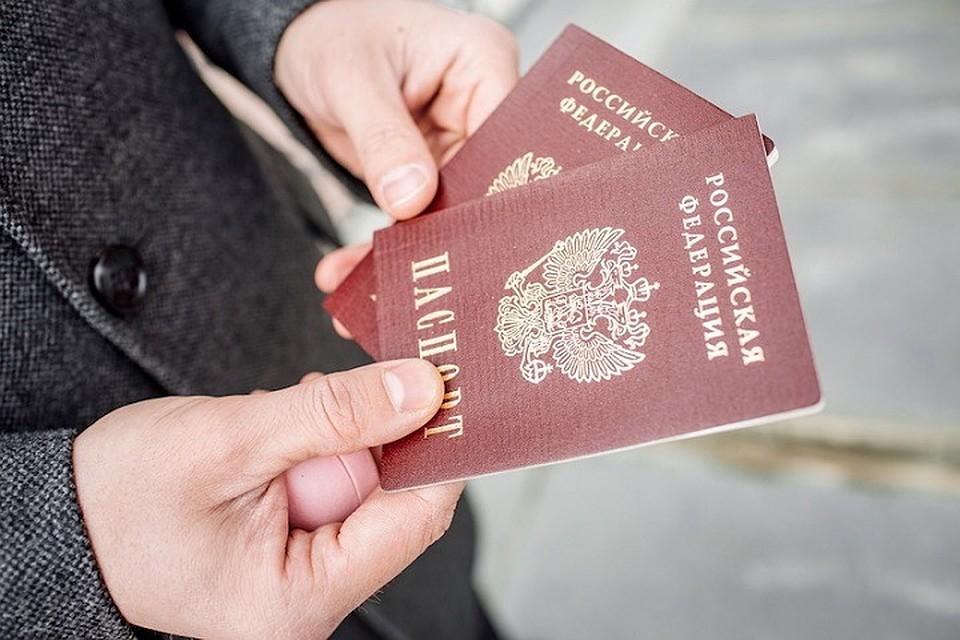 Президент упростил получение гражданства РФ для жителей всего Донбасса, переехавших в Россию. ФОТО: Миграционная служба